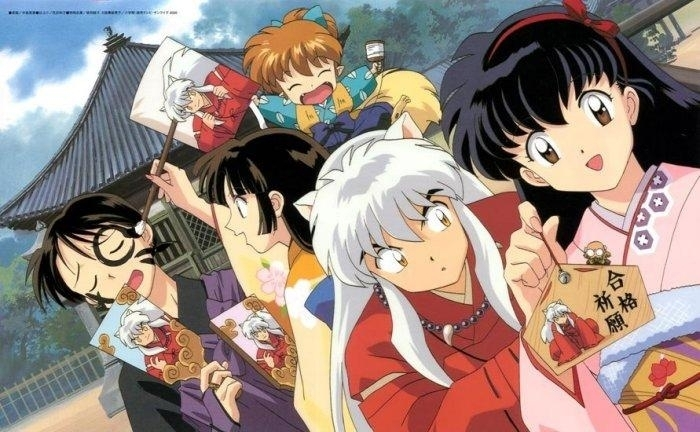 Inuyasha Characters The main ch