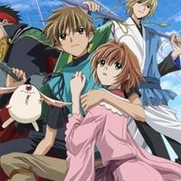 Tsubasa Chronicle: Tori Kago no Kuni no Himegimi