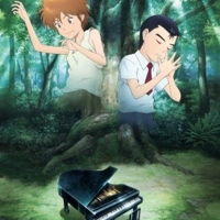 Piano no Mori - The Perfect World of Kai