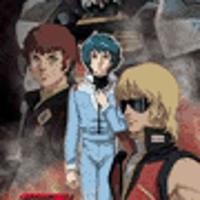Zeta Gundam: A New Translation I: Heir to the Stars