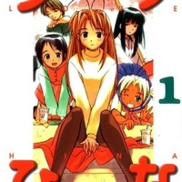 Love hina volume 1 big thumb
