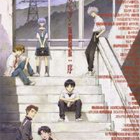 Evangelion 1.0: You Are (Not) Alone (Movie)
