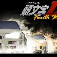 Initial d fourth stage big thumb