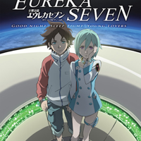 Eureka Seven: Good Night, SLeep Tigh, Young Lovers