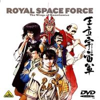 Royal Space Force - Wings of Honneamise