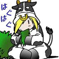 ushi_kun