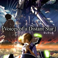Voices of ta Distant Star