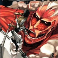 230px shingeki no kyojin manga volume 1 big thumb