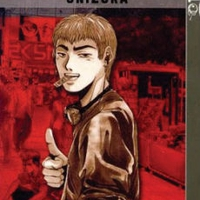 Great Teacher Onizuka manga