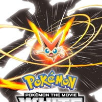Pokemon White: Victini and Zekrom