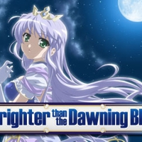 Brighter Than The Dawning Blue/Crescent Love