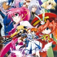 Mahou Shoujo Lyrical Nanoha The Movie 2nd A's