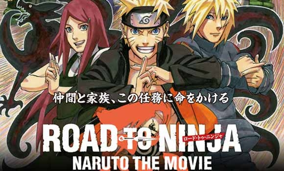 Naruto the movie 2 video