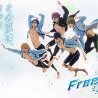 Free! - Eternal Summer