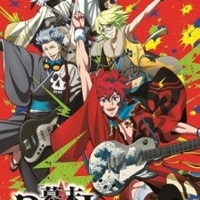 Bakumatsu rock big thumb