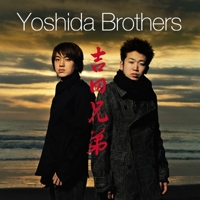 Yoshita brothers big thumb