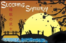 Sleeping Samurai