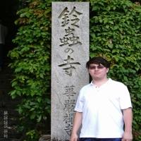 otaku_angel1278
