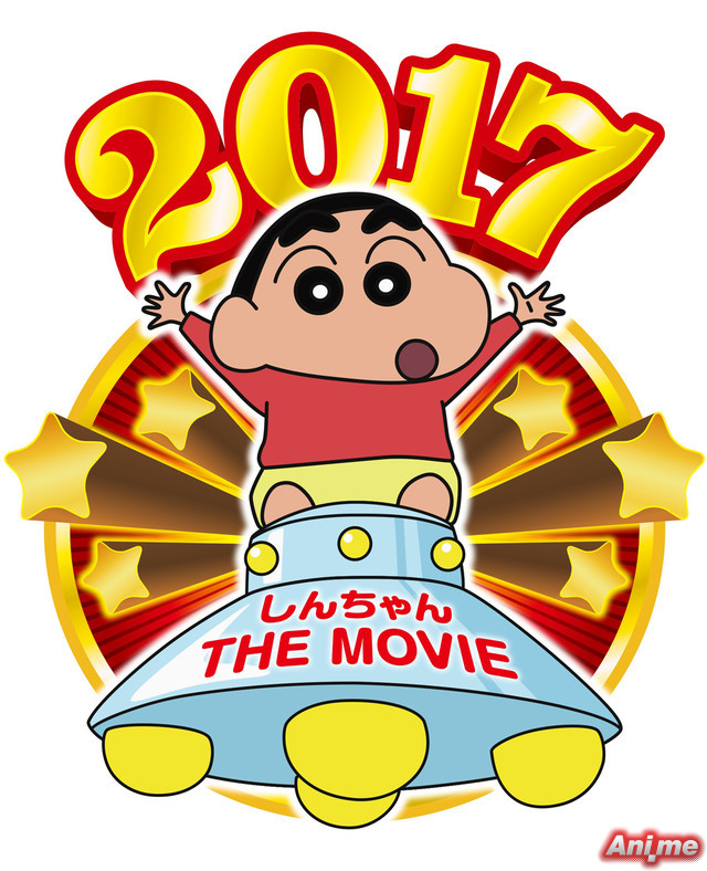 """Crayon Shin-chan"" Alien Invasion Movie To Be Expected On"