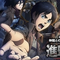 AttackonTitan3DSGameFirstScreensRevealed