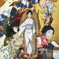 ThreeJapaneseAnimatedFilmsNominatedfortheAnnualAnnieAwards