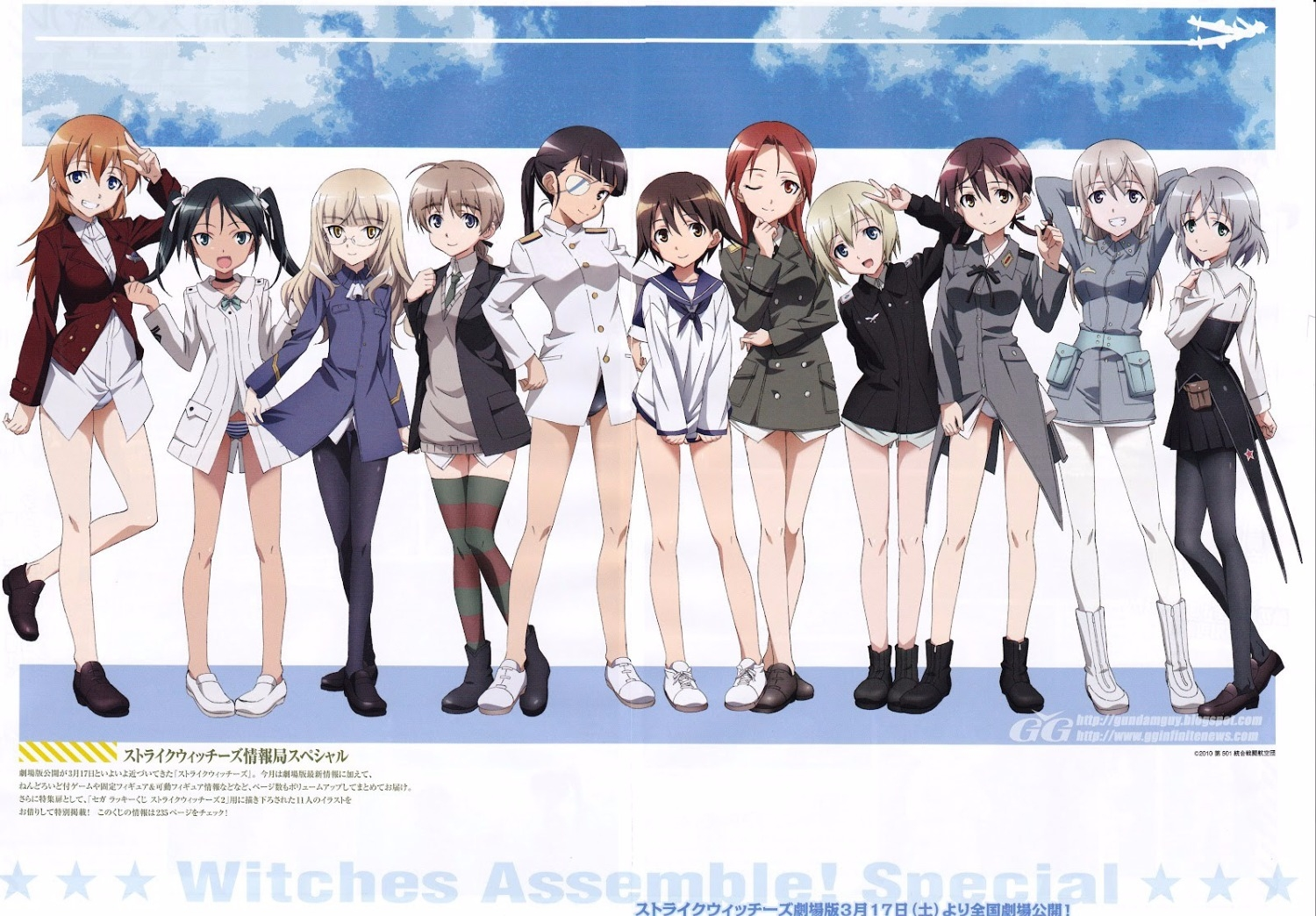 [Anime do Mês] - Strike Witches Witches
