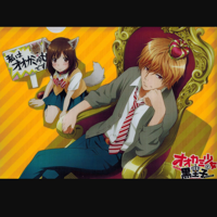 animelove95