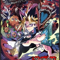 Yu Gi Oh Dark side of dimension
