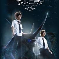 DigimonAdventuretritohaveStagePlayAdaptationinAugust