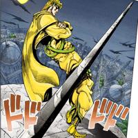 Dio tower standing big thumb