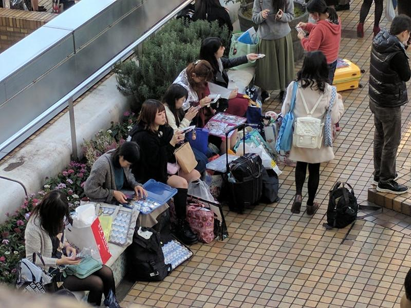 Tokyo Cosplay