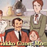 Ai no Gakko Cuore Monogatari