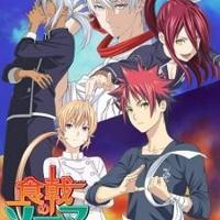 Shokugeki no Souma: Toutsuki Ressha-hen