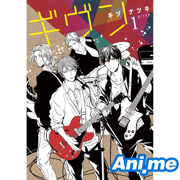 Noitamina Block To Air Its First Ever Bl Anime Given Ani Me