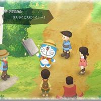 DoraemonStoryofSeasonsVideoGametobeReleasedThisFall