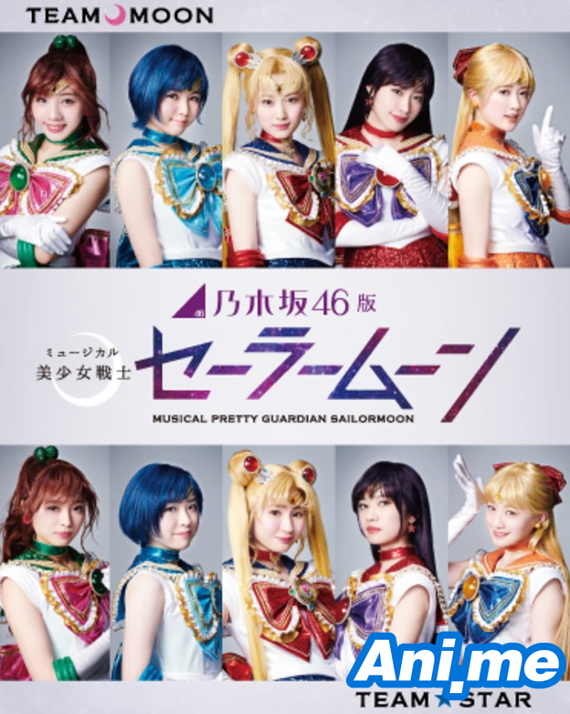 Debut of New Sailor Moon Stage Musical to be Delayed to 2020